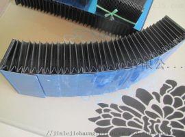 沧州金乐直销定制铠甲式风琴防护罩耐高温防护罩