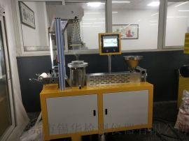东莞实验PE吹膜机 小型试验挤出吹膜机设备