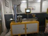 東莞實驗PE吹膜機 小型試驗擠出吹膜機設備