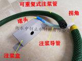 多次性注漿管-可重複式注漿管-可維護注漿管