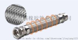 不锈钢金属软管不锈钢金属波纹管厂家直销