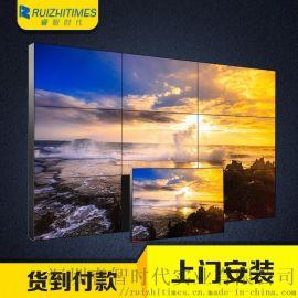 LG49寸液晶拼接屏无缝拼接监视器安防会议拼接大屏