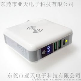 充電器插頭帶移動電源 Type-C+USB快充