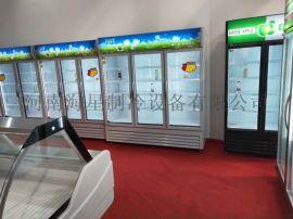 新郑哪里有**饮品柜饮料柜 冷藏保鲜柜
