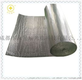 山东菏泽厂家直销纳米气囊反射膜 彩钢阳光房屋面防晒膜 隔热保温材料