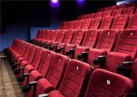 演播厅座椅 音乐厅座椅 剧院座椅厂家