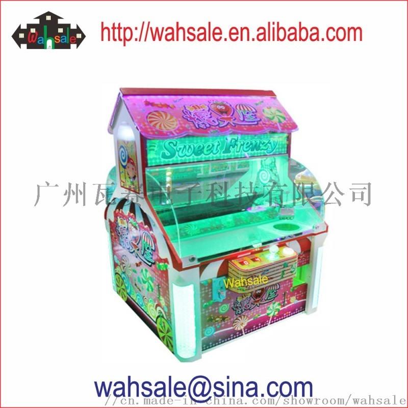 投币式礼品贩卖夹娃娃机