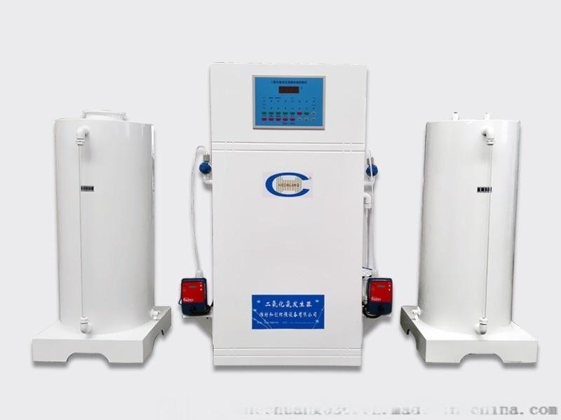 二氧化氯發生器安裝工藝/自來水廠消毒設備
