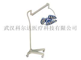 LED3手术无影灯(移动式)