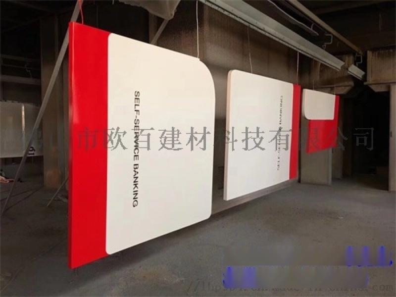 迷彩服多彩颜色铝单板定制厂家