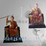 泗州大圣神像 树脂材质 宗教祭祀 河南佛道家