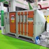 UV光氧廢氣淨化器