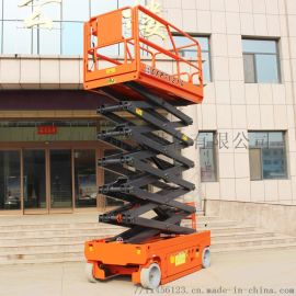 定制款全自行电动升降梯自行走电动液压升降平台