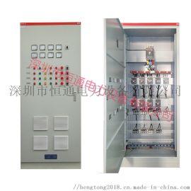 ABB授权MNS-E低压配电柜 动力柜 配电箱