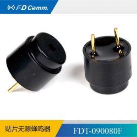 福鼎FD 压电插针压电蜂鸣器 9*8mm福鼎厂家10V