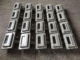 供应环安防爆碳钢防爆仪表箱
