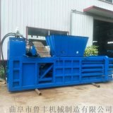 江西140吨废纸箱卧式液压打包机供应商