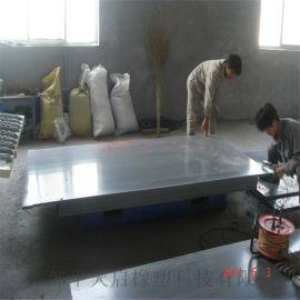 塑料膜板PVC塑料板灰色PVC硬板黑色