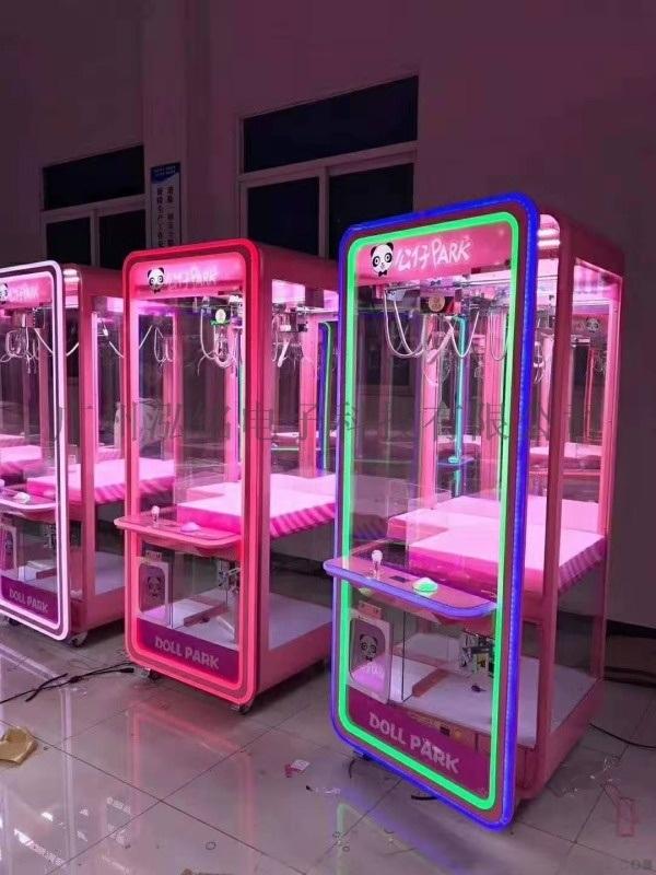 广州游艺设备厂家直销娃娃机礼品机