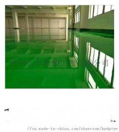 海安环氧地坪,海安环氧砂浆地坪,海安环氧平涂地坪漆