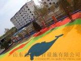 山东滨州EPDM塑胶 专业epdm塑胶跑道施工