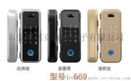 厂家直销耀莱克YLK-699玻璃门指纹密码锁