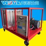沃力克WL6030工業高壓管道清洗機!