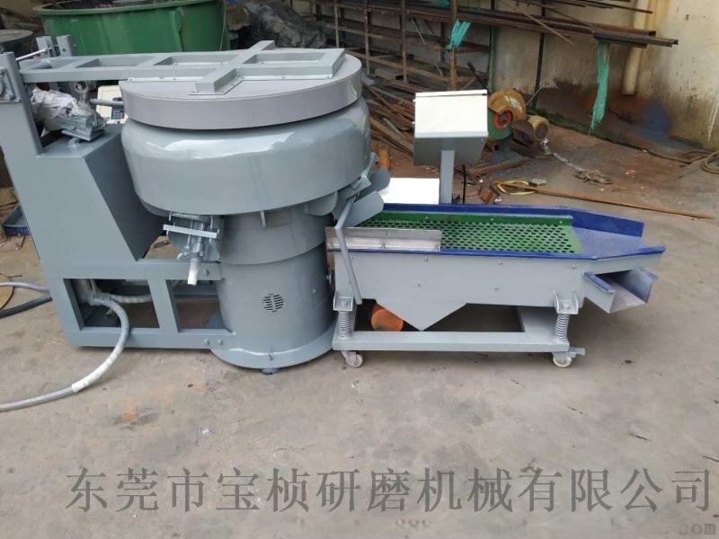 宝桢干式振动研磨机、振动式干式溜光机