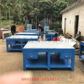 松岗重型工作台,A3钢板工作台,修模工作桌