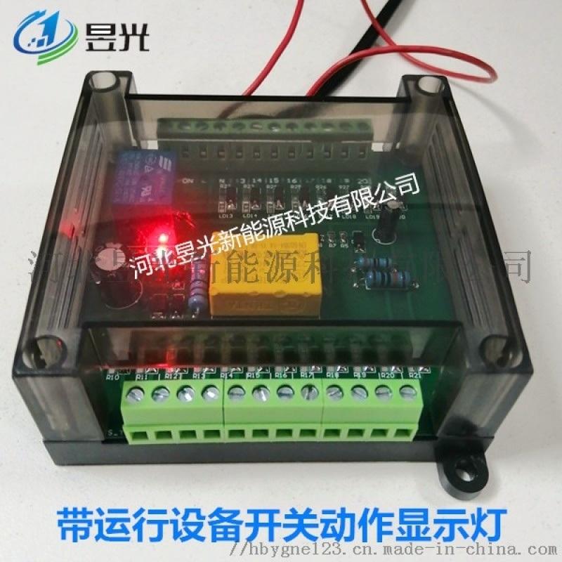 中央空调联动控制器