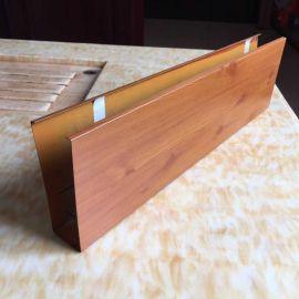 建材装饰100*50木纹铝方通