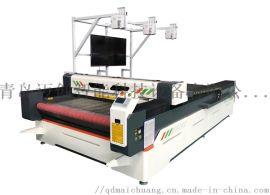 厂家直销迈创布料激光切割机