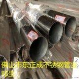 江西不锈钢焊管厂家,304不锈钢焊管