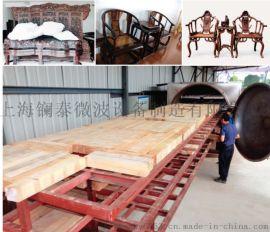 古典工艺品木雕木材家具微波真空低温快速干燥设备厂家