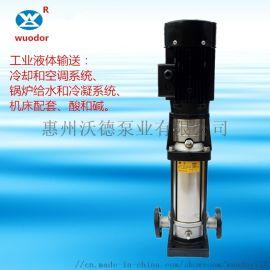 供应CDLF不锈钢立式多级泵 恒压供水机组泵浦