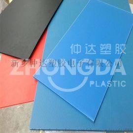 河南PP塑料防静电中空板 生产厂家直销