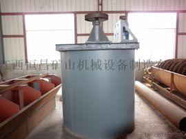 矿物搅拌设备 搅拌桶配件 叶轮 定子 搅拌装置