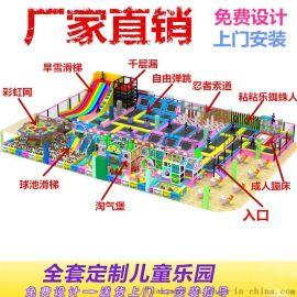 大型蹦床公园,淘气堡儿童乐园,抖音网红成人蹦床滑梯