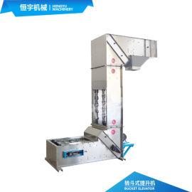 【恒宇机械】Z字型上料机,耐腐蚀Z型转斗式上料机