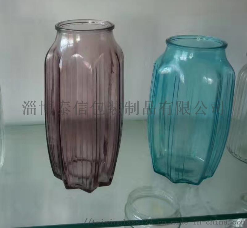 彩色花瓶 600ml 大罐子 玻璃花瓶 泰信牌