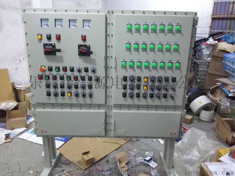 油田防爆动力配电箱BXM立式防爆接线箱控制箱厂家
