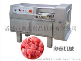 供应自动切丁机  根茎菜切丁机  牛肉切丁机