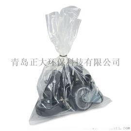 青岛pe袋厂家定做高压pe袋服装平口pe袋