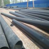 舟山 鑫龙日升 聚乙烯聚氨酯保温钢管dn700/730聚氨酯发泡管中管