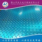 珠海不锈钢防滑板,304不锈钢防滑板