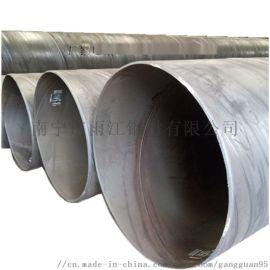 南宁隧道逃生螺旋钢管/逃生管道生产厂家