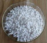 PP空調保溫材料阻燃母粒