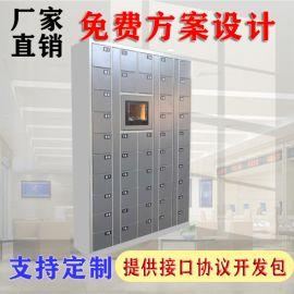 智能手机存放柜定制指纹型36门智能手机寄存柜厂家
