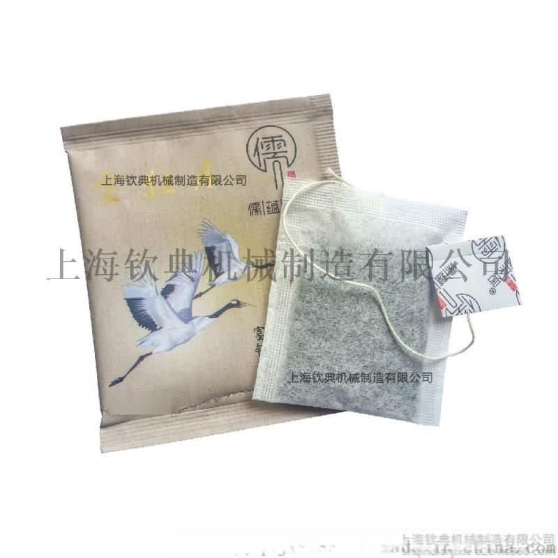 麻仁槐米茶内外袋茶叶自动包装机 袋中袋代用茶包装机
