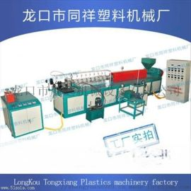 EPE发泡网设备,水果网套机,龙口胜远网套机生产线